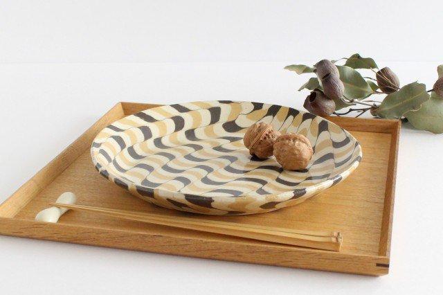 丸皿 大 波 黄色 陶器 陶芸工房ももねり。 草なぎ桃江