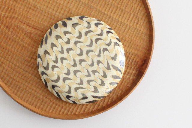 丸皿 中 波 黄色 陶器 陶芸工房ももねり。 草なぎ桃江 画像4