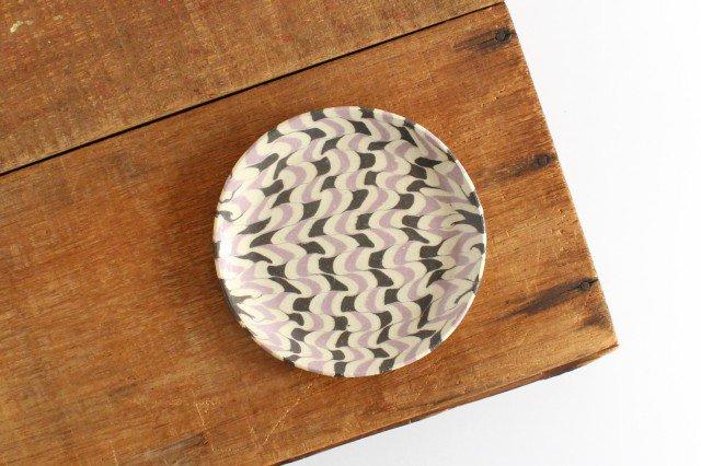 丸皿 中 波 パープル 陶器 陶芸工房ももねり。 草なぎ桃江