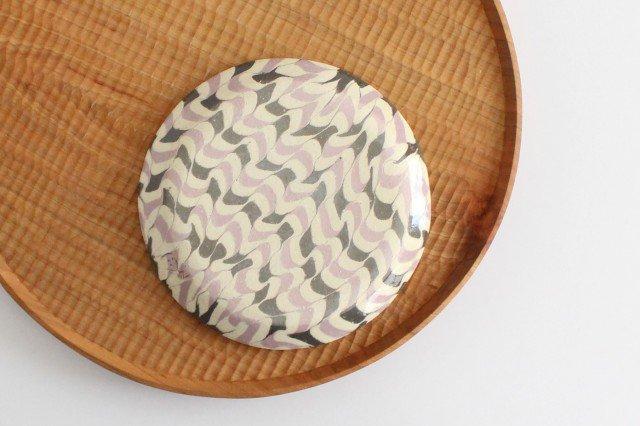 丸皿 中 波 パープル 陶器 陶芸工房ももねり。 草なぎ桃江 画像6
