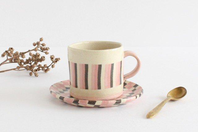 カップ&ソーサー 縞と市松 陶器 陶芸工房ももねり。 草なぎ桃江