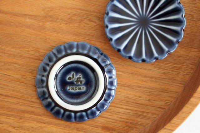 箸置き 茄子紺(青) 磁器 ぎやまん 美濃焼 画像3