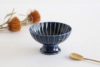 高台デザート 茄子紺(青) 磁器 ぎやまん 美濃焼商品画像