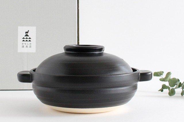 かもしか道具店 土鍋 ふつう 黒 耐熱陶器 中川政七商店