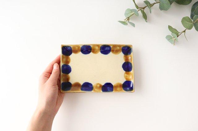 長方皿 小 輪 陶器 土工房 陶糸 やちむん 画像6
