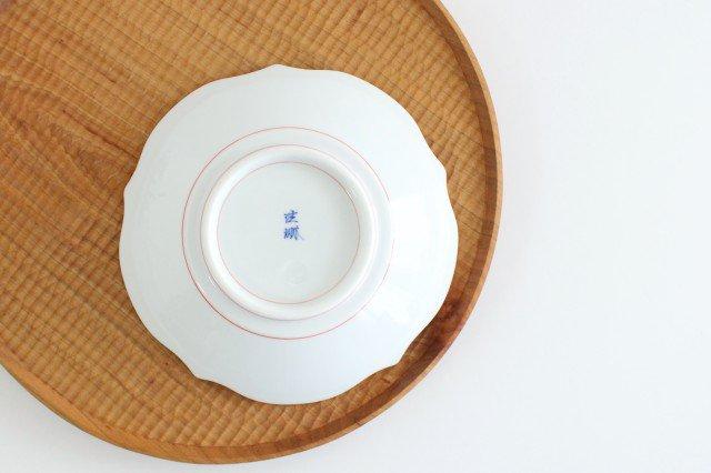 花型深皿 渕錆 見込筋 赤 磁器 波佐見焼 画像5