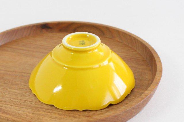 桔梗渕高台中付 黄釉 磁器 波佐見焼 画像2