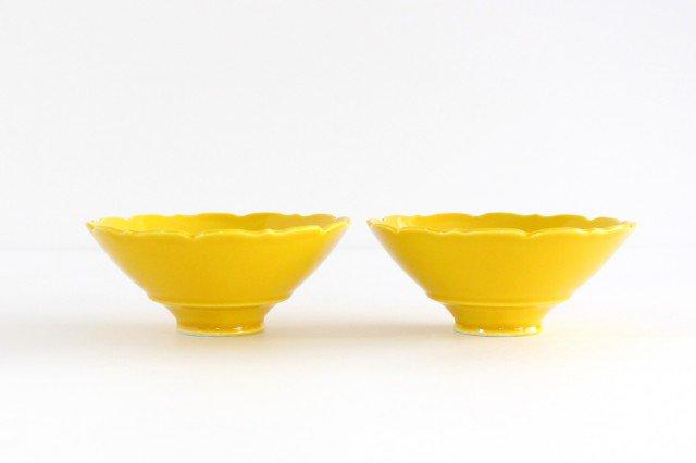 桔梗渕高台中付 黄釉 磁器 波佐見焼 画像5