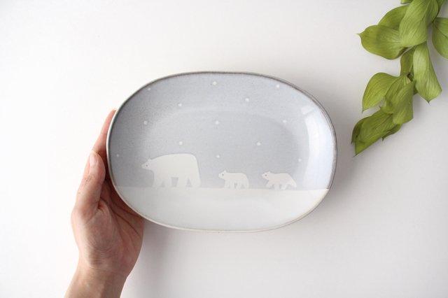しろくまの楕円皿 陶器 ITOGA POTTERY 画像4