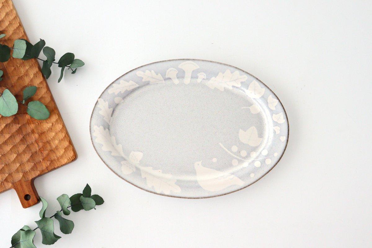 森のオーバルプレート 陶器 ITOGA POTTERY