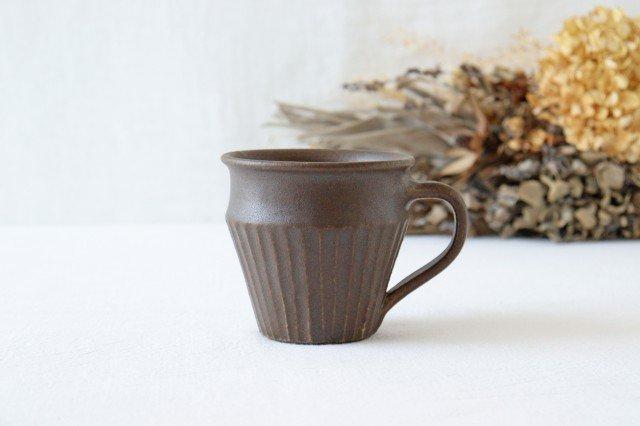 錆釉 しのぎマグ 陶器 古谷製陶所