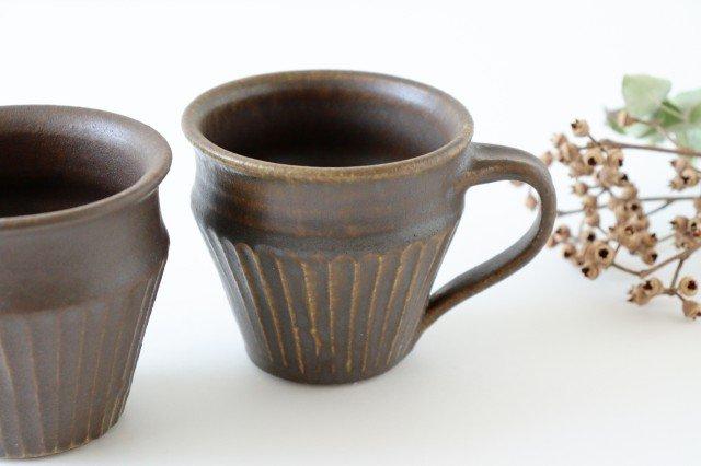 錆釉 しのぎマグ 陶器 古谷製陶所 画像3