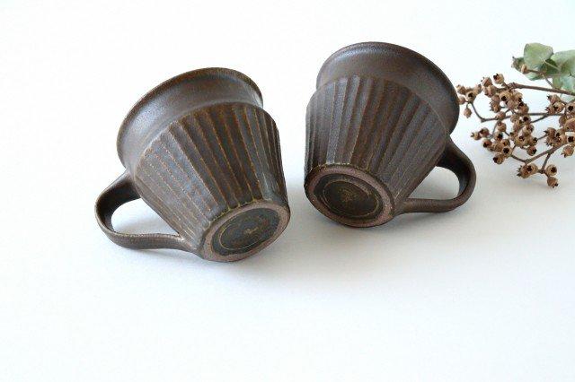 錆釉 しのぎマグ 陶器 古谷製陶所 画像6