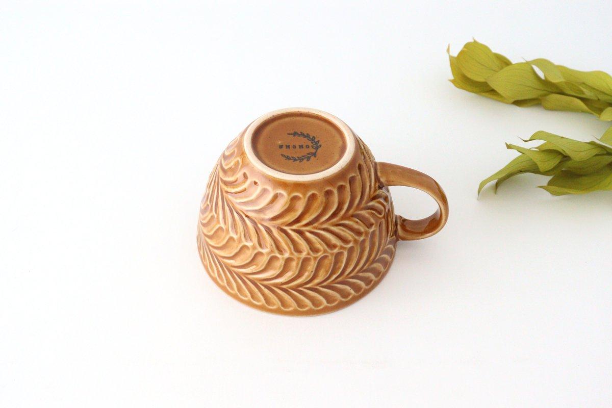 スープカップ 琥珀 陶器 ローズマリー 波佐見焼 画像3