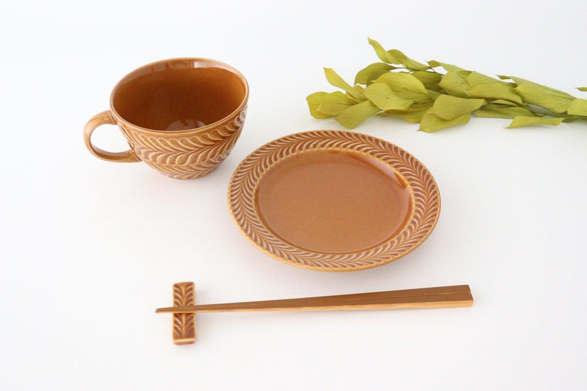 スープカップ 琥珀 陶器 ローズマリー 波佐見焼 画像4