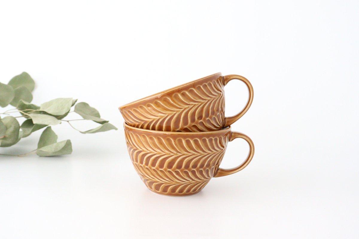 スープカップ 琥珀 陶器 ローズマリー 波佐見焼 画像5
