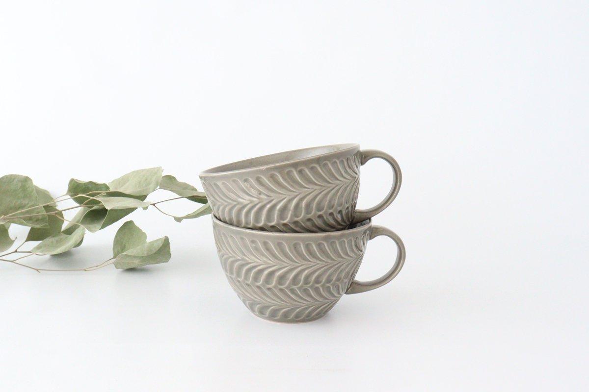 スープカップ グレー 陶器 ローズマリー 波佐見焼 画像4