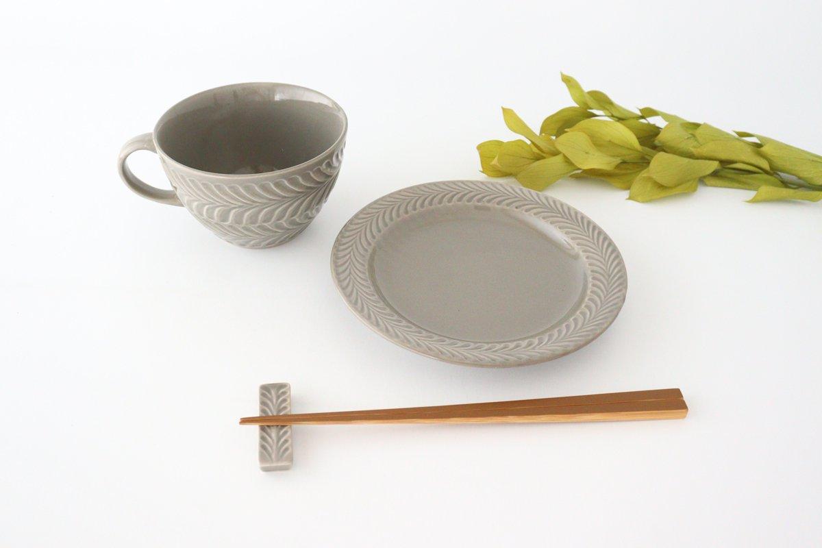 スープカップ グレー 陶器 ローズマリー 波佐見焼 画像5