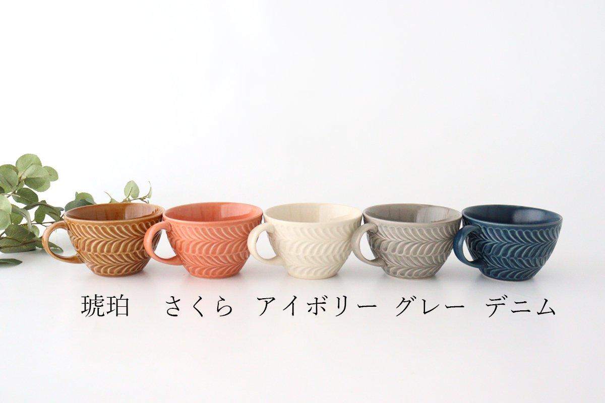 スープカップ グレー 陶器 ローズマリー 波佐見焼 画像6
