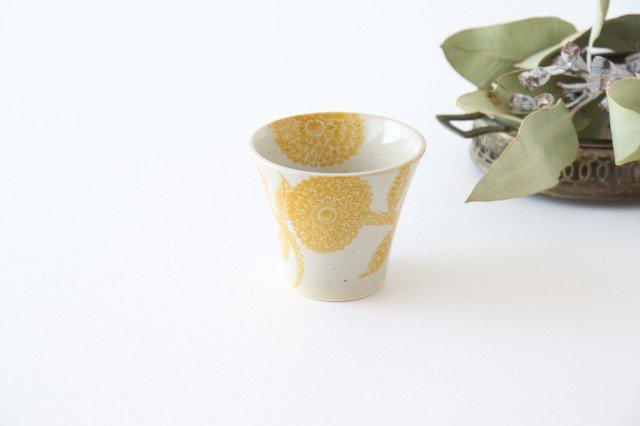 ミニカップ 黄 磁器 ダリア 波佐見焼