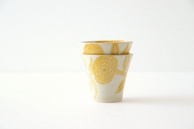 ミニカップ 黄 磁器 ダリア 波佐見焼 画像3