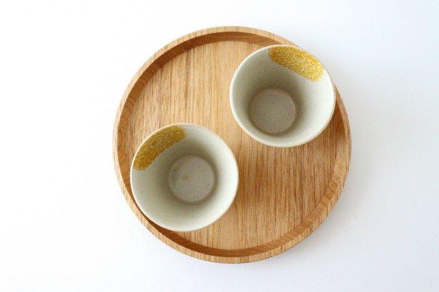 ミニカップ 黄 磁器 ダリア 波佐見焼 画像4