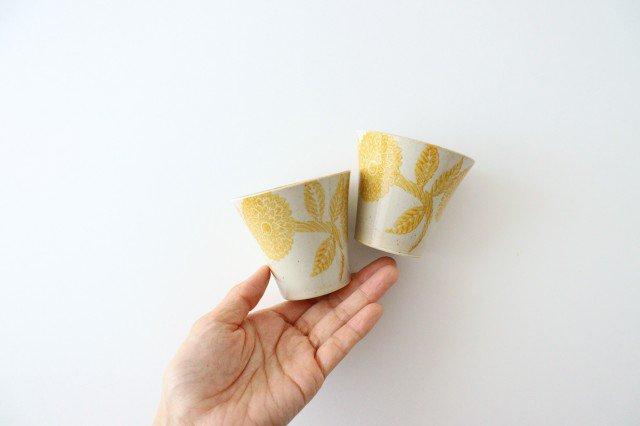 ミニカップ 黄 磁器 ダリア 波佐見焼 画像5