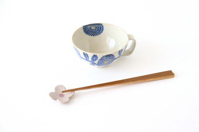 スープカップ 青 磁器 ダリア 波佐見焼 画像5