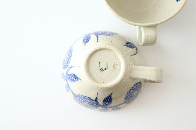 スープカップ 青 磁器 ダリア 波佐見焼 画像6