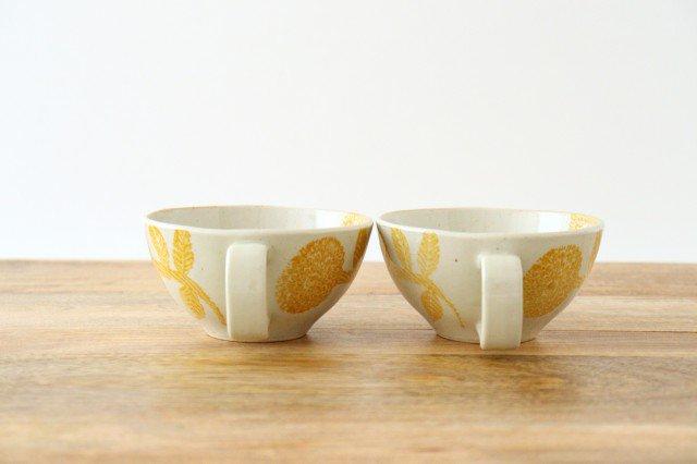 スープカップ 黄 磁器 ダリア 波佐見焼 画像2