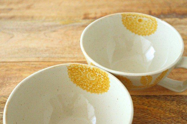 スープカップ 黄 磁器 ダリア 波佐見焼 画像3
