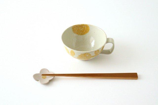 スープカップ 黄 磁器 ダリア 波佐見焼 画像4