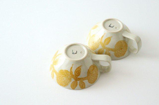 スープカップ 黄 磁器 ダリア 波佐見焼 画像6