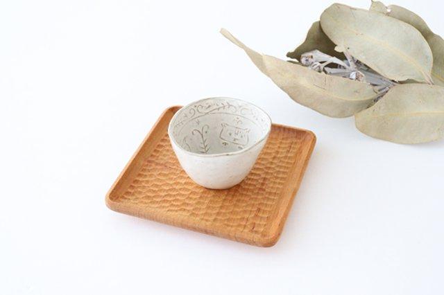 ねこの手茶杯 陶器 キエリ舎