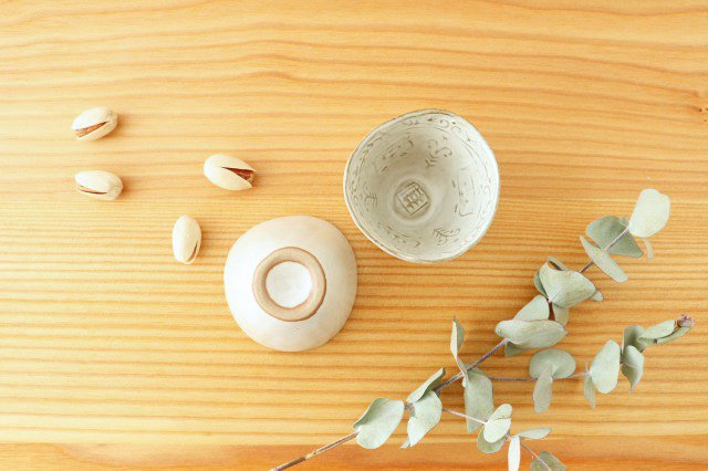 ねこの手茶杯 陶器 キエリ舎 画像2