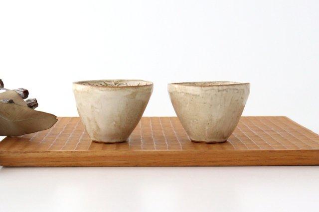 ねこの手茶杯 陶器 キエリ舎 画像3