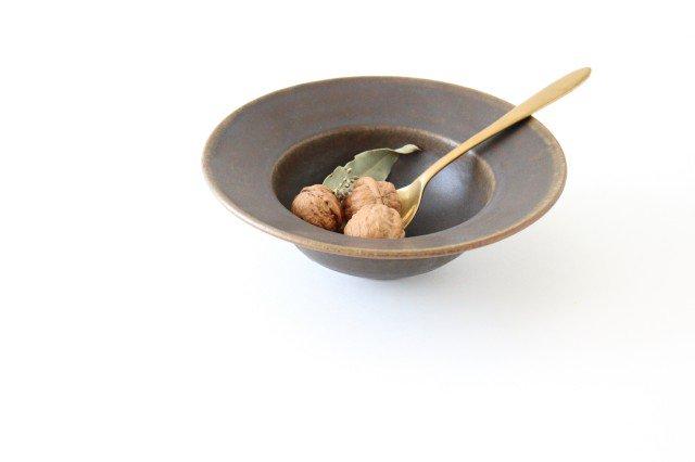 錆釉 リムボウル 大 陶器 古谷製陶所