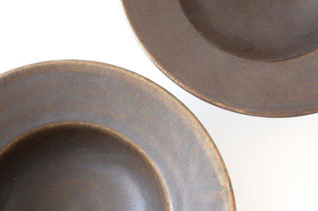 錆釉 リムボウル 大 陶器 古谷製陶所 画像4