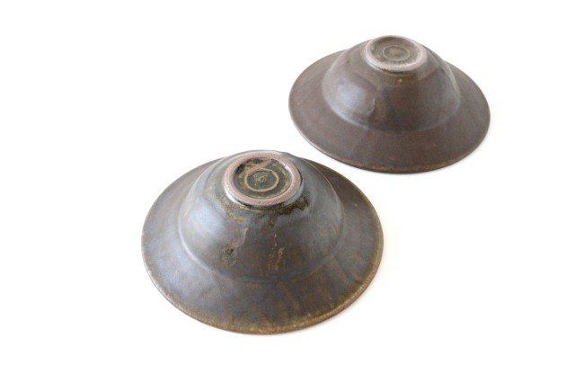 錆釉 リムボウル 大 陶器 古谷製陶所 画像6