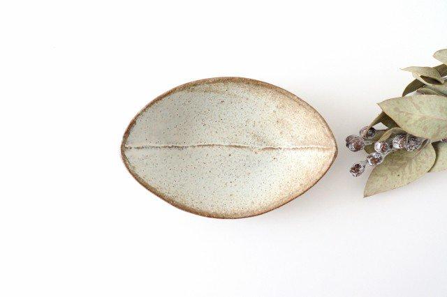 だ円小鉢 陶器 宮崎和佳子 画像2