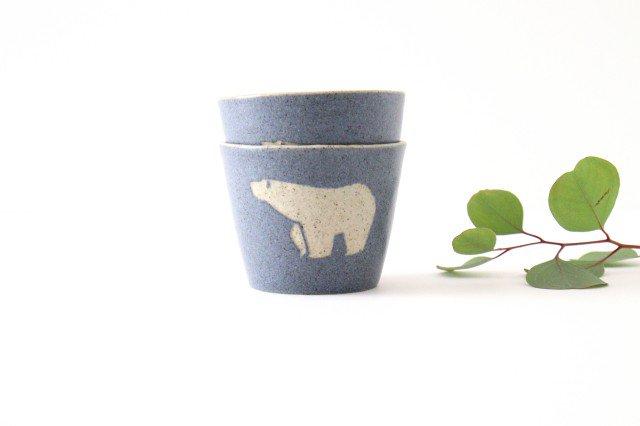 フリーカップ シロクマ 紺 陶器 苔色工房 田中遼馬 画像5