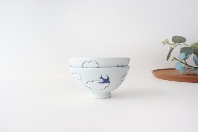 雲つばめ 飯碗 小 磁器 波佐見焼 画像3