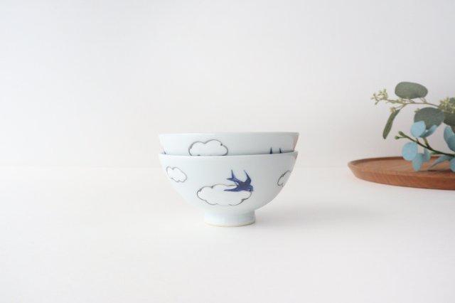 飯碗 小 磁器 雲つばめ 有田焼 画像3