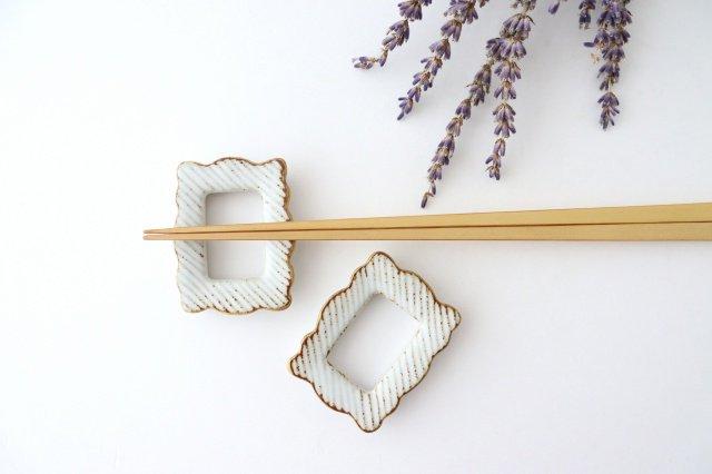 frame カトラリーレスト 角 陶器 sen 波佐見焼 画像6