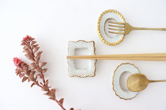 frame カトラリーレスト 3個セット 陶器 波佐見焼 sen 画像2