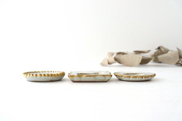 frame カトラリーレスト 3個セット 陶器 波佐見焼 sen 画像3