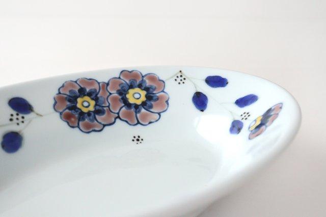 楕円鉢 花枝紋 磁器 有田焼 画像6