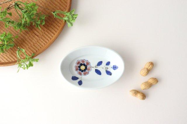 楕円小鉢 花枝紋 磁器 有田焼