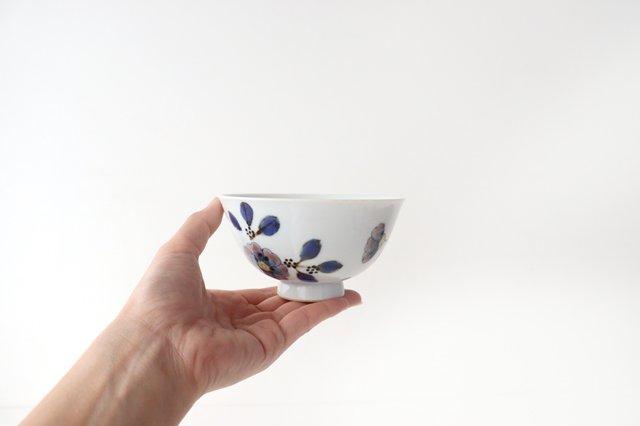茶付 小 花枝紋 磁器 有田焼 画像3