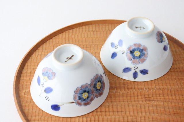 茶付 小 花枝紋 磁器 有田焼 画像4